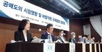 """공매도 찬반 팽팽…""""주가 거품 걷어 순기능""""vs""""증시 폭락·개미 피해 커"""""""