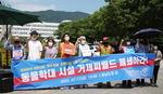 해수부, 전국 7개 수족관 돌고래 서식 환경 일제 점검