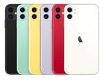 코로나·5G 불만 덕에…LTE용 아이폰11 상반기 최고 인기폰 등극