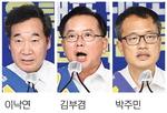 혼돈의 여당 전대…이낙연 자가격리에 김부겸 연기 주장