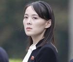 """""""북한, 김여정이 위임통치…후계자 결정은 아니다"""""""