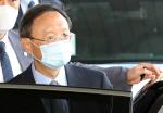 """양제츠, 부산 도착…내일 서훈과 회담 """"시진핑 방한 등 논의"""""""