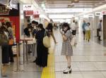 일본 코로나19 신규확진 1034명 추가…사흘째 1000명대