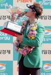 짜릿한 역전…이태희 'GS칼텍스 매경오픈' 첫 2연패