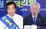 차기 대권 1·2위 잠룡 이낙연·이재명 재난지원금 대립각