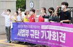 노동당 부산시당 위원장, 중학생과 선거운동해 벌금형