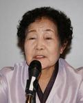 일본군 위안부 피해자 이막달 할머니 별세…생존자 16명으로