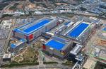 삼성전자 세계 최대 반도체 생산라인 가동