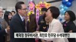 배재정 청와대 정무비서관,최인호 민주당 수석대변인