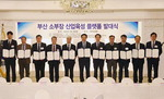 협의체 구성해 육성펀드 추진…시 산하 출연기관 3580억 투입