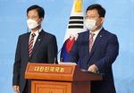 국회 야당 행안위원, 오거돈 사태 특검 촉구
