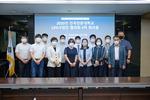 동의과학대학교 미래평생교육사업단 '2020년 전국전문대학LiFE사업단 협의회 4차 워크숍' 개최