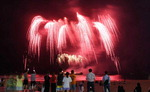 BTS 정국 생일 축하 중국팬 주최 불꽃놀이