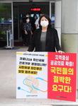 """부산대병원 전공의 전원 사직서…""""휴진 철회를"""" 여론 확산"""