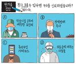 [서상균 그림창] 판가름 진단