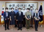한국해양대학교, 강의평가 및 코로나19 대응 원격수업 우수강의자 표창