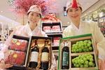 700만 원대 와인…초고가 추석선물 늘린 백화점