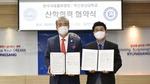 한국국제물류협회-부산경상대, 현장중심교육 산학협력 협약