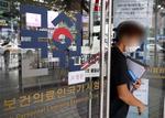 """전공의 8일 복귀…의협 """"국시 보이콧 구제 않으면 합의 파기"""""""