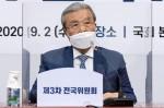 김종인 부산 공천 판흔들기…지역 출신 비정치인도 접촉