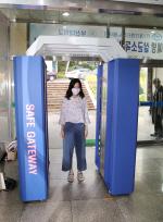 코로나19 방역 자외선 에어살균기 「SAFE GATEWAY」부산대 연구팀 개발 성공…모교 기숙사에 기증 설치