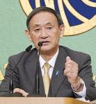 14일 일본 차기 총리 후보 선출…스가 유력