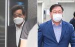 여당 '통신비 2만 원' 강행 가닥…4차 추경 발목 가능성