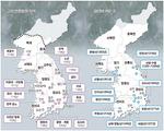 삼국유사와 21세기 한국학 <3> 일연의 삶에 스며든 민중 항쟁