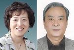 서예 김태주·문인화 이화영, 부산미술대전 대상 수상