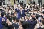 일본 '스가 시대' 열렸다