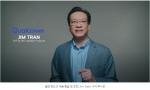 'T자형 폰' LG 윙, '동급 최강' 퀄컴 스냅드래곤 765G 탑재