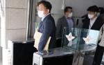 검찰, 추미애 아들 특혜의혹 관련 국방부 압수수색