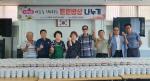 동구 수정5동,「마음을 채워주는 든든밥상 나누기」행사 개최
