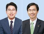 """""""업종 차별 안돼"""" 부산 의원들 2차 지원금 소외계층 챙기기"""