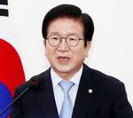 """박병석 의장 """"대선·지선 동시실시를""""…개헌 논의 불지피나"""