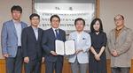 ㈜상지·국제신문, 삼국유사 인문학 활용 협정