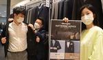 패션도 공유경제…롯데백화점 정장 대여 서비스