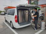 자동차용 LPG 정량검사 18일부터 시행
