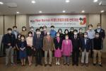 와이즈유 글로벌투어플랜, 뉴노멀 시대 관광·문화 포럼 개최