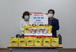 우암동, 취약계층 31세대 『희망 복꾸러미』 물품 전달식