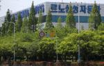 르노삼성 판매 부진…24일간 공장 가동 중단