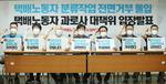 택배기사 21일부터 분류작업 중단…추석배송 비상