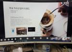와이즈유 외식경영전공 '커피트렌드2020' 웨비나