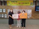 남구자원봉사센터 관내 복지관에 마스크 ·마스크걸이 전달