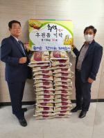 지역 나눔 실천하는 관내 기업, 해운대구 재송1동에 추석맞이 사랑의 쌀 전달