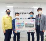 대연4동 석포교회, 2020년 추석맞이 행복나누기 행사 개최
