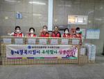 한국자유총연맹 부산중구지회 '추석맞이' 반찬 나눔