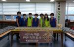 금곡동 자원봉사캠프, 취약계층에 전복죽 전달