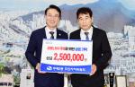 사상구 주례2동 주민자치위원회, 코로나19 극복을 위한 성금 250만 원 기탁