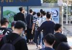 순경 채용 필기시험, 일부 시험장서 문제 유출 논란…경찰 '확인중'